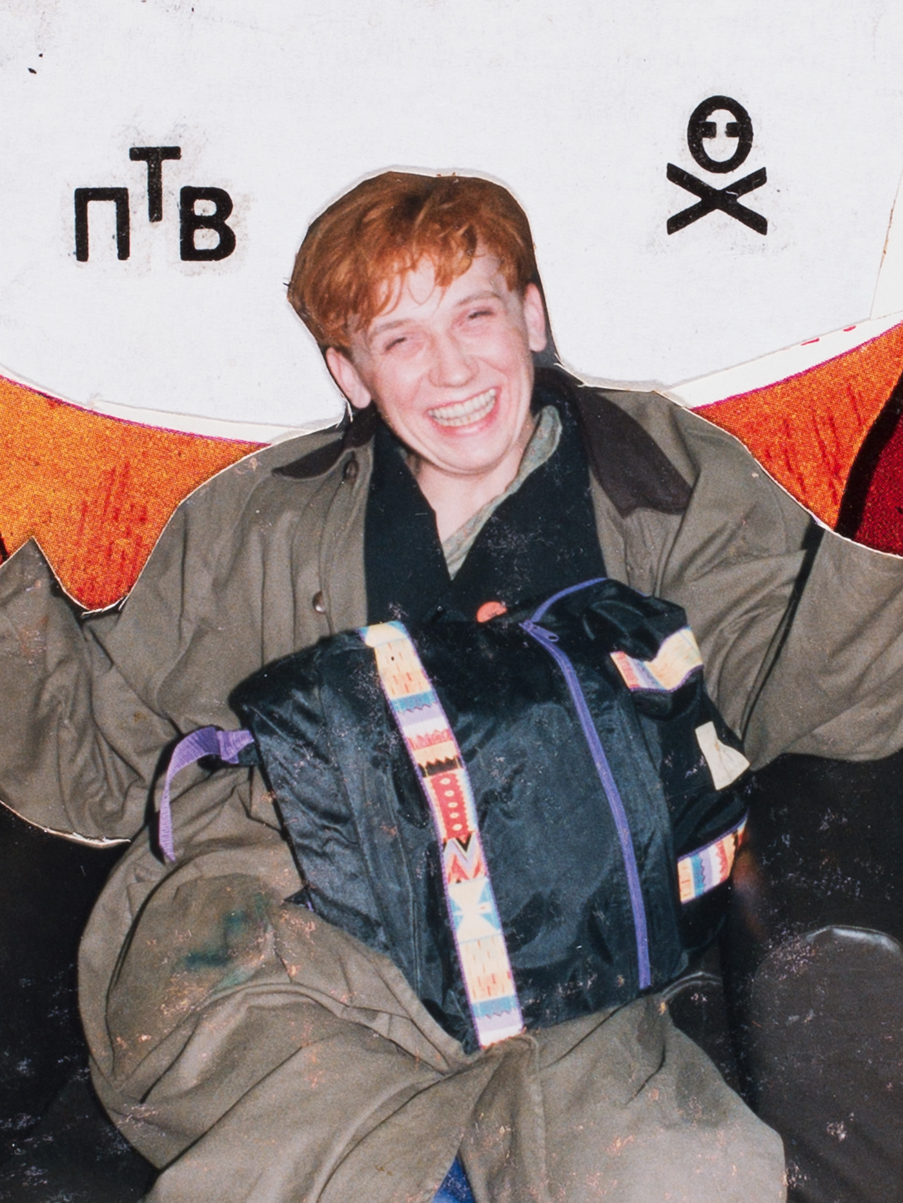 Секси Анна Попова – Курорт Особого Назначения (2003)